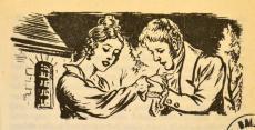 [Henriette de Mortsauf et Félix de Vandenesse]